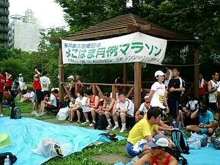 よこはま月例マラソン(2008年8月)