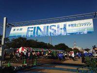 手賀沼エコマラソン2013