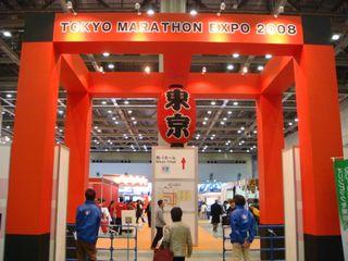 東京マラソンEXPO情報