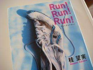 Run!Run!Run!