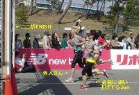 湘南国際マラソンレポート2