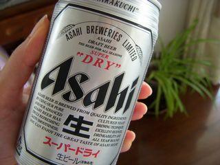 またもビール当たりました!