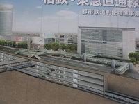 新横浜未来図・・・