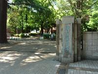東京農業大学・・・