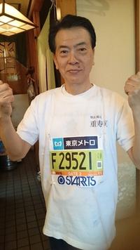 明日東京マラソン!