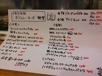 寿司ケーキもご注文承ります♪