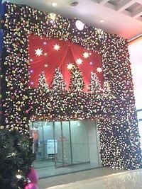スカイビルクリスマス 2006/12/09 18:33:00