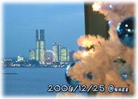 スカイウォークに行って来ました 2006/12/26 02:28:08