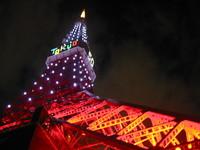 東京タワーです 2008/12/12 04:16:43