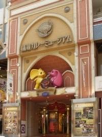 カレーミュージアムがぁぁぁ閉鎖 2006/12/20 13:20:00