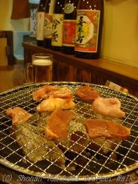 湘南バーベキュー 茅ヶ崎ホルモン焼き