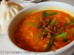 神楽坂五十番の坦々麺*神楽坂ランチ