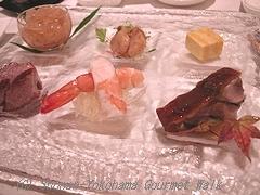 皇苑 横浜ランドマークタワー中華料理 横浜ロイヤルパークホテル