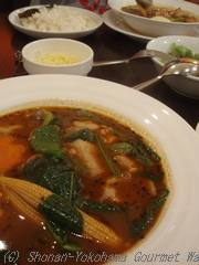 スープカレー 藤沢