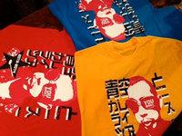 Tシャツ通信201407-01号
