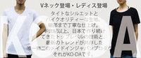 Tシャツ通信201406-03号