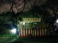 夜景 観梅