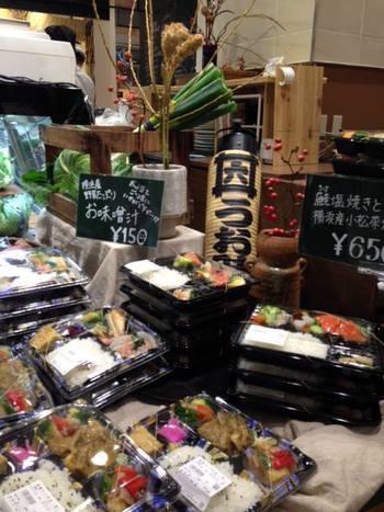 横濱野菜うお時ディスプレイ(冬)