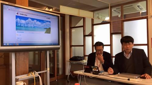 YMS沖縄和僑会との交流会(勉強会)