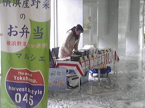 金港町第一生命ビルマルシェ②