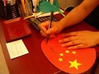 オーバさんが中国のことわざをゲットしてくれました!