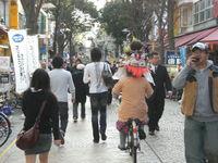 横浜体験②帽子おじさん