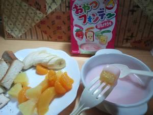 おやつフォンデュ 練乳イチゴ味