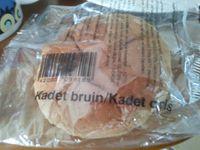 ANA機内食のパン。