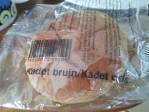 ANA機内食のパン