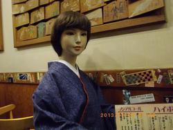 京都・壱銭食堂のお姉さん
