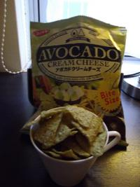 コイケヤ「 アボカドクリームチーズ 」