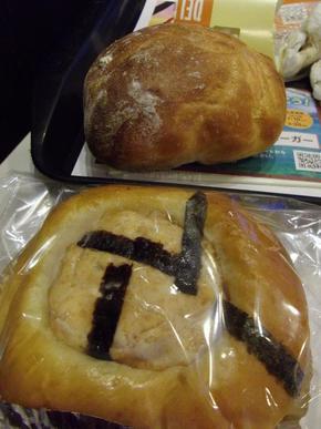 昔パン、めんたいも