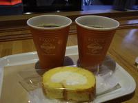 「 箱根カフェ 」の「 箱根ロール 」