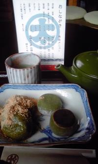 茶房太助庵の「 お餅のおためしアラカルトA 」