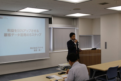 この後の質疑が白熱する廣田氏の講演