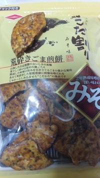 亀田製菓の「 技のこだ割り 」みそ味