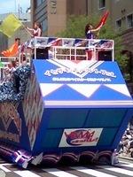 ザよこはまパレード イセザキモール