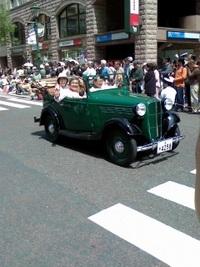 日産自動車 スーパーパレード