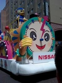 ザよこはまパレード 日産Fマリノス