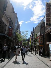 中華街の夏空